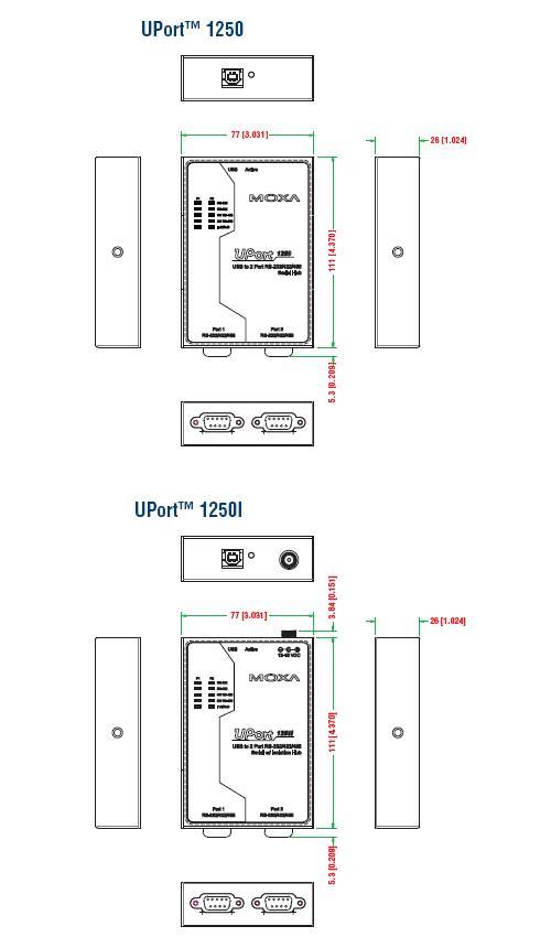 UPort 1250_1250I_Dimensions