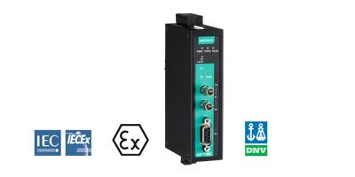 Svart och blå plåtlåda som innehållöer allt det som behövs för att konvertera Profibus signaler mellan koppar och fiber kabel. Från Moxa